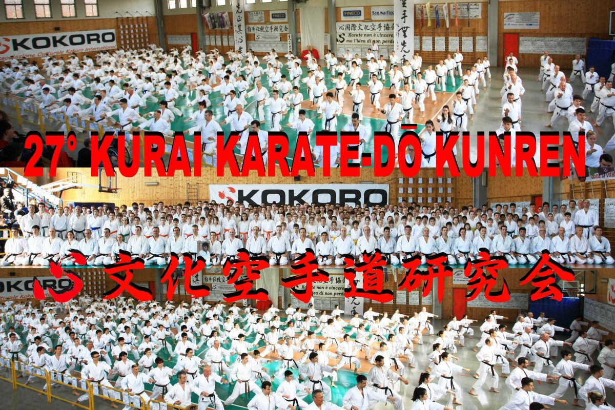 Kurai Karatedo Kunren 2017: Un grande successo!