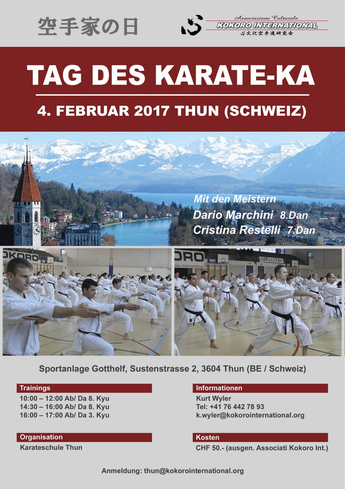Switzerland Karatedo Kunren 2017