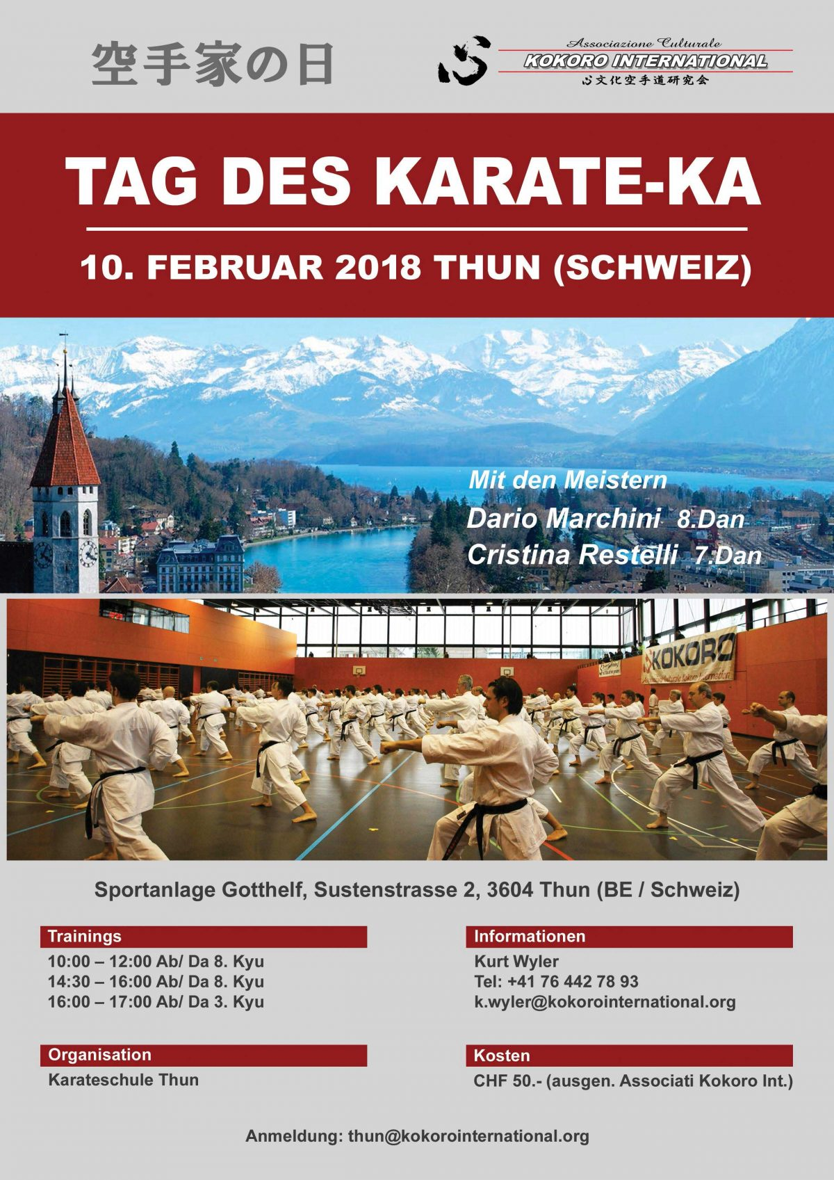 Switzerland Karatedo Kunren 2019
