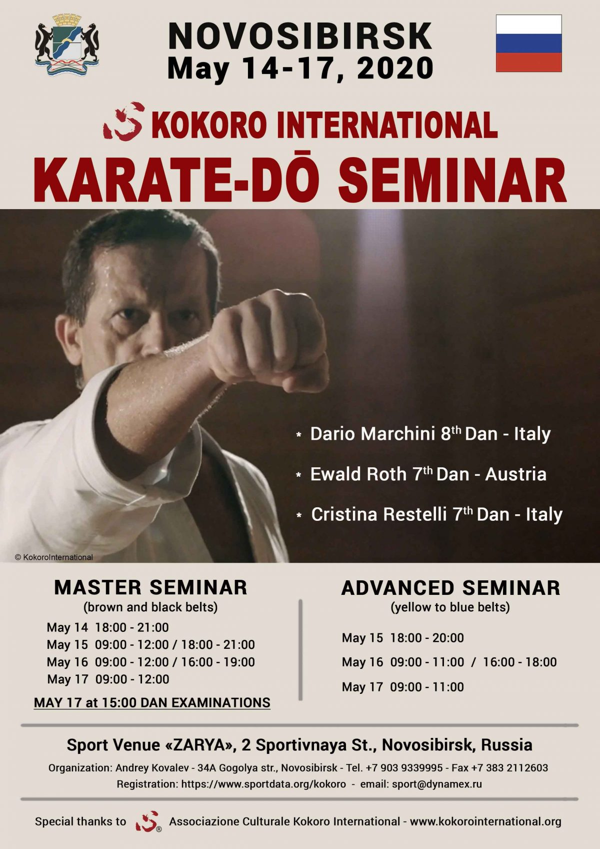 Russia Karatedo Kunren 2020