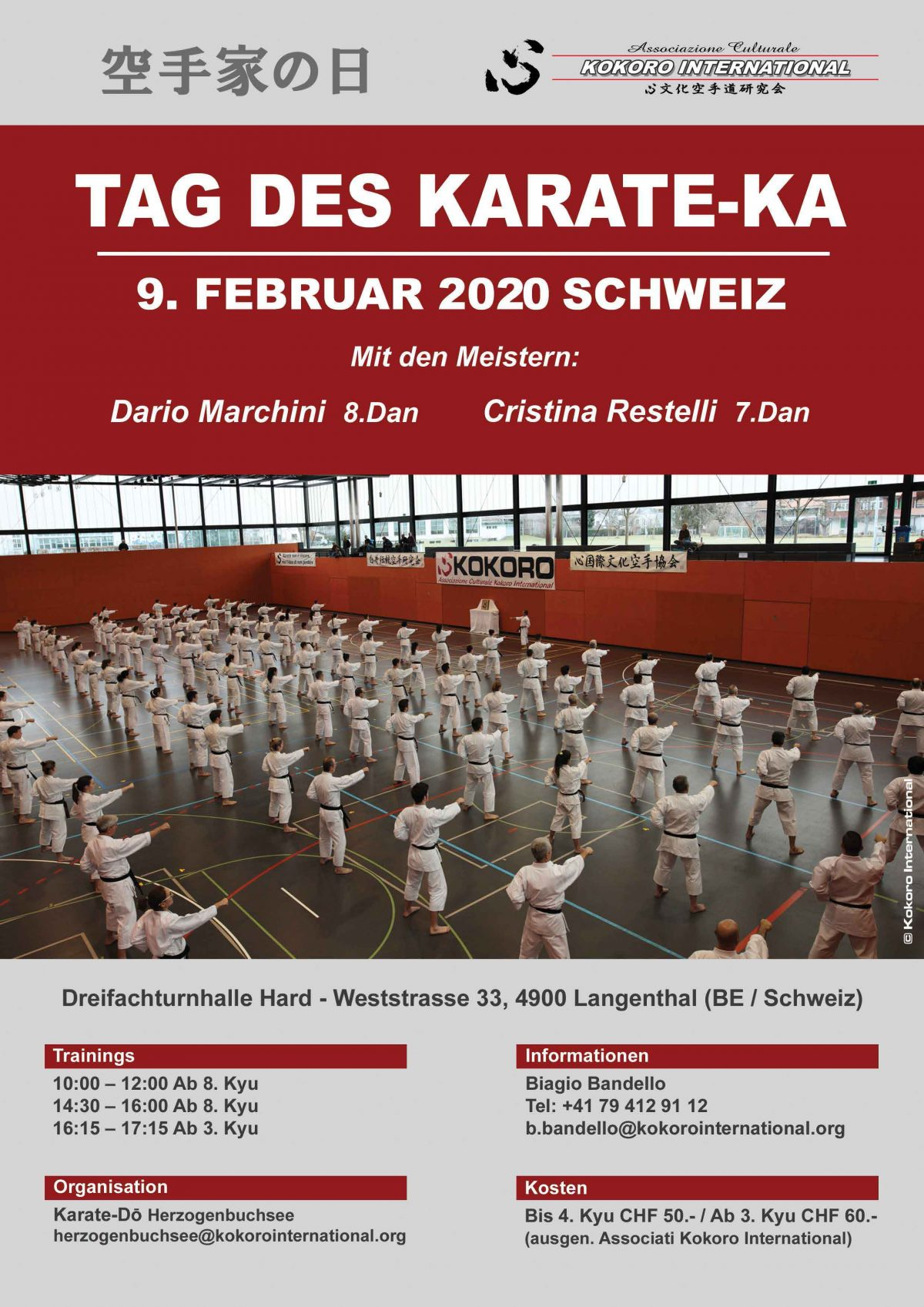 Switzerland Karatedo Kunren 2020